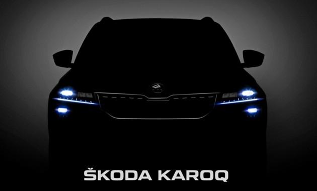 Skoda Karoq: официальная онлайн-презентация