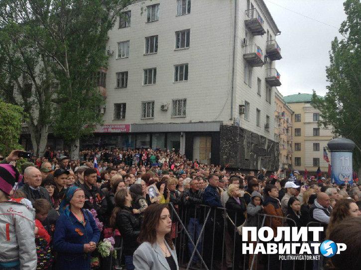Парад в Донецке: Уже как в Москве – всё чётко и красиво