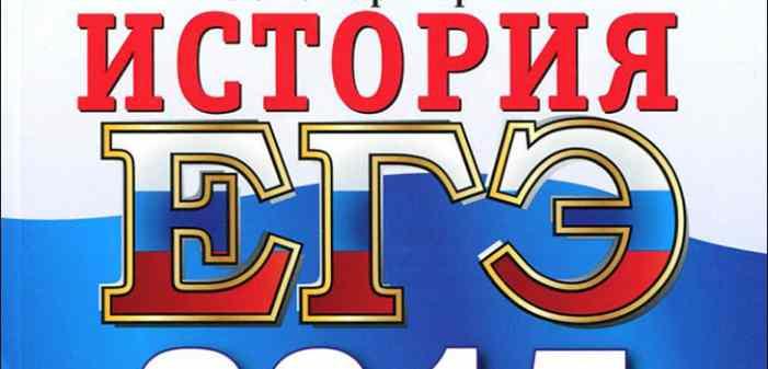 Российский министр обьяснила, почему экзамен по истории станет обязательным