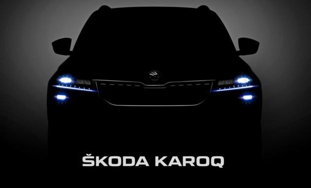 Skoda показала новые фото кроссовера Karoq