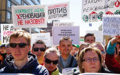 «Несносные жители»: как в Москве прошел митинг против сноса пятиэтажек
