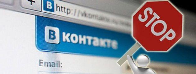 Соцсети: Порошенко запретит украинцам пользоваться московским метро