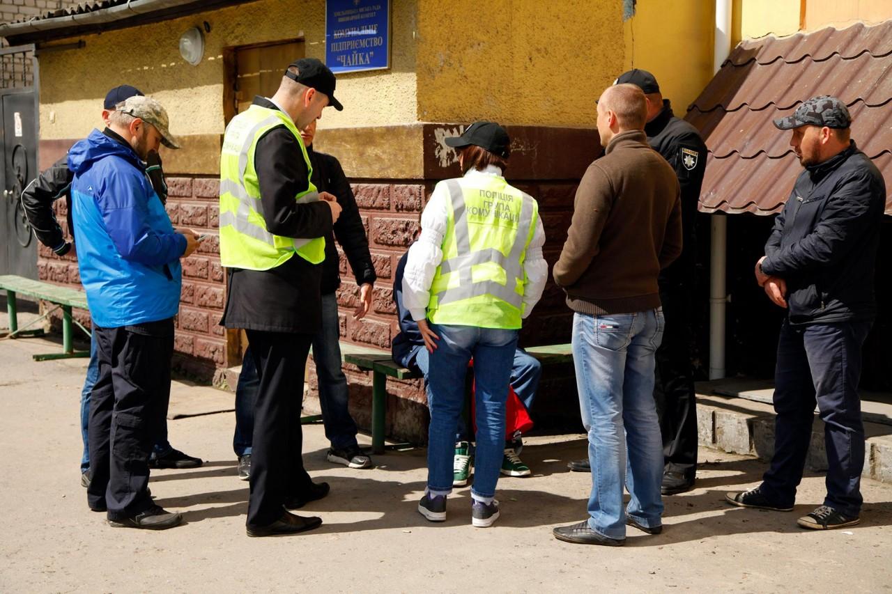 В Хмельницком местного жителя задержали и хотят посадить за красный рюкзак с надписью «СССР»