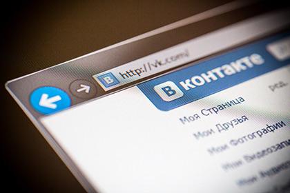 ВКонтакте остался без Климкина — МИД Украины закрыл свою страницу в соцсети