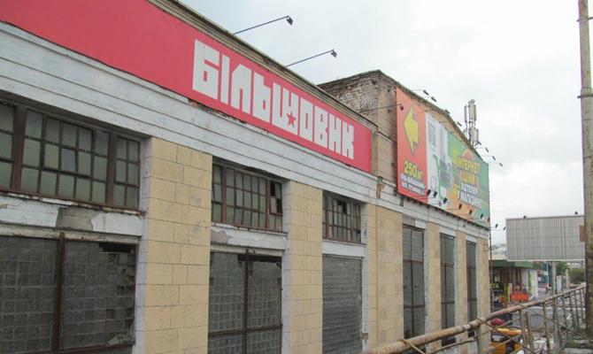 У Кличко придумали снести завод в Киеве ради транспортной развязки