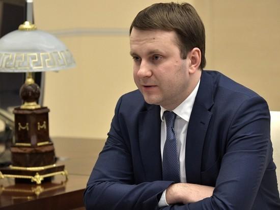 Орешкин обвинил Европу в дискриминации России по национальному признаку