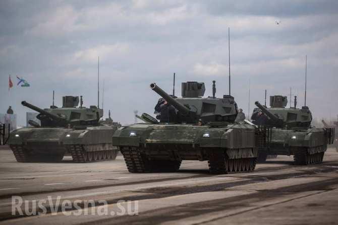 На Западе признают: «Армата» с «Афганитом» — угроза для противотанковых средств НАТО