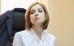 В «Единой России» назвали «недопустимым» ответ Transparency Поклонской