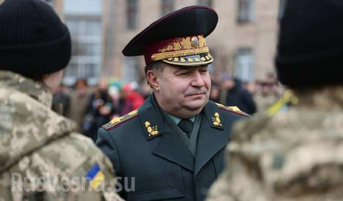 Неожиданно: Украина не хочет возвращать Донбасс силой (ВИДЕО)