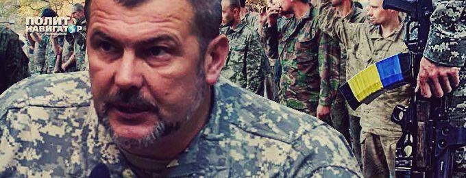Депутат Верховной Рады: Готовил украинских солдат к войне с Россией с 1993 года
