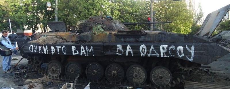 Киев подтвердил, что в Донбассе воюет с собственными гражданами, а не с российской армией