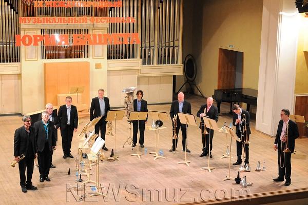 В России впервые выступил London Brass