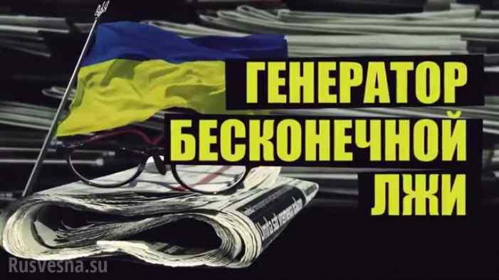Хуже только в Африке: семь из десяти украинцев не верят в свободу своих СМИ