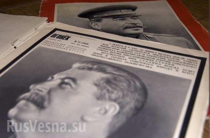 Сталина лишили почетного гражданства в Чехии