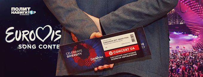 В Киеве обьявили о продаже последнего билета на финал «Евровидения»