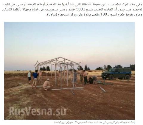 Обзор событий в Сирии: Бои между бандами в Идлибе, война за электричество, СМИ боевиков цитируют РВ (ФОТО)