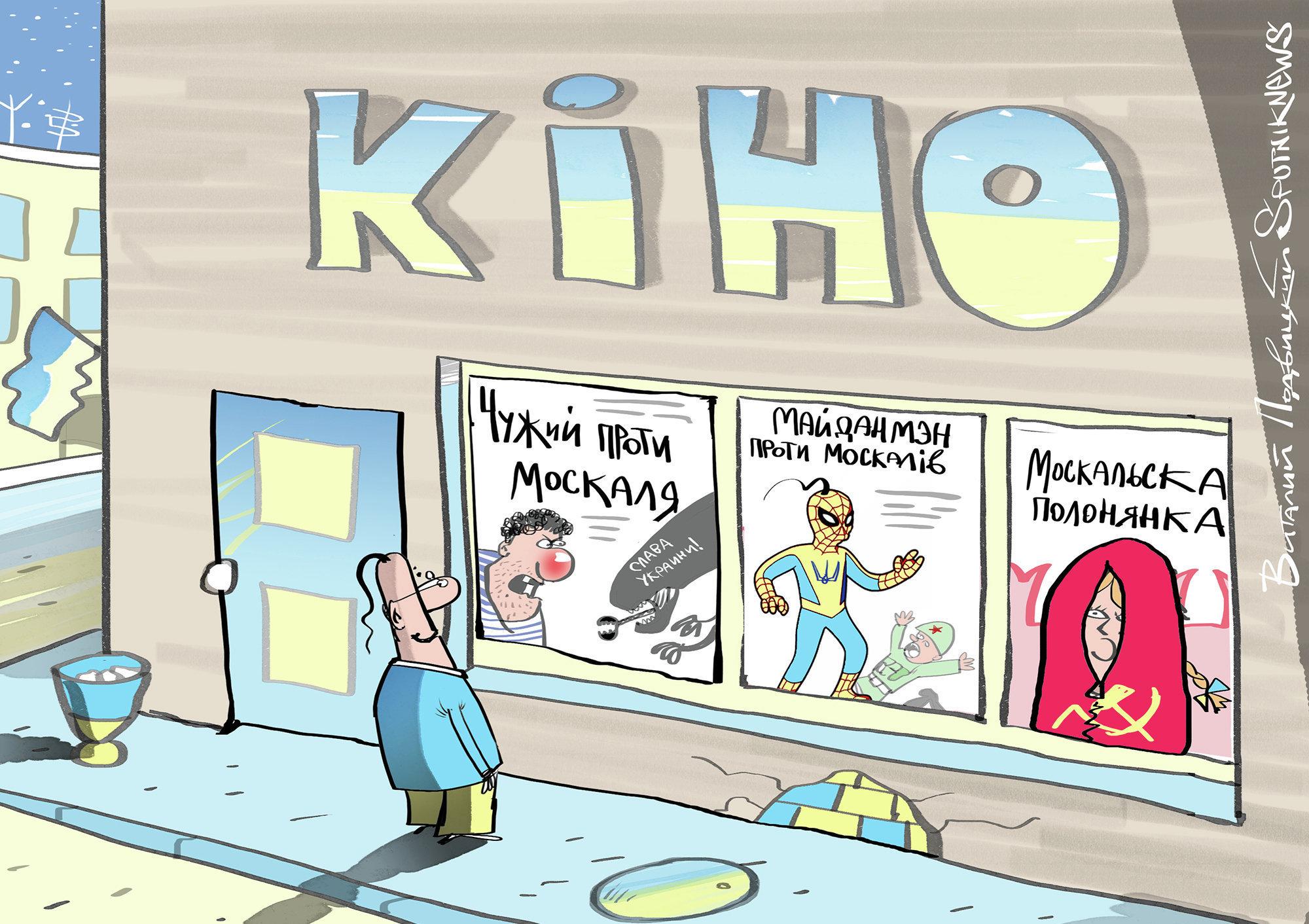 Украинское ТВ обещает неизбежную перемогу: Теперь победить Россию поможет Китай
