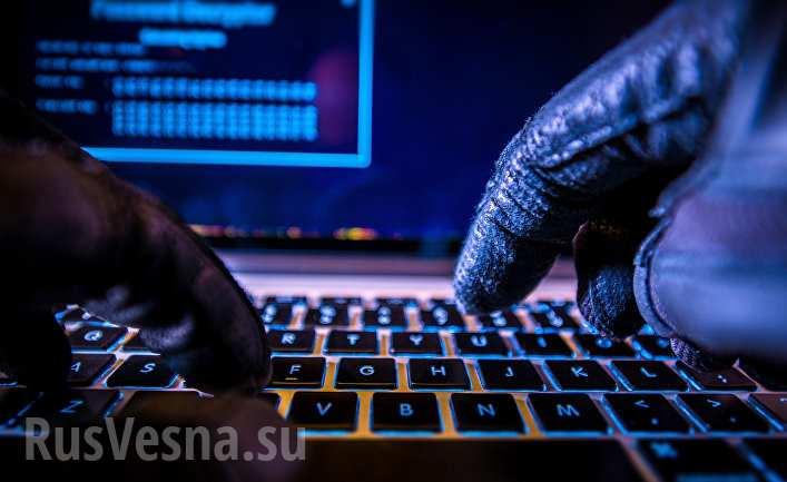 Хакеры ИГИЛ взломали правительственные сайты вСША(ФОТО)