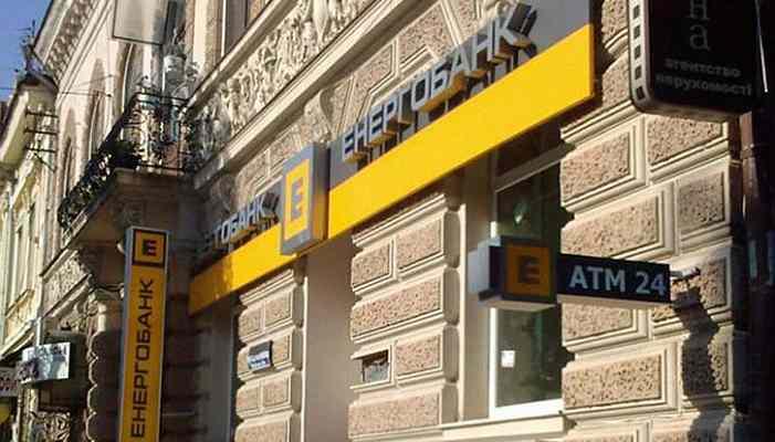 На Украине глава банка, «кинувшего» клиентов на $16 млн, получил 3 года условно