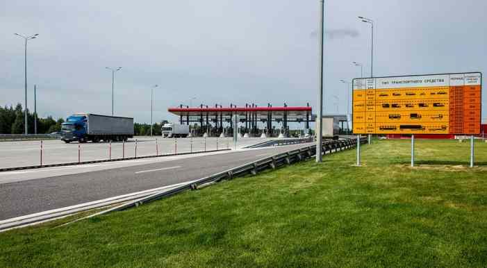 В РФ начали тестировать оплату дорог единым транспондером