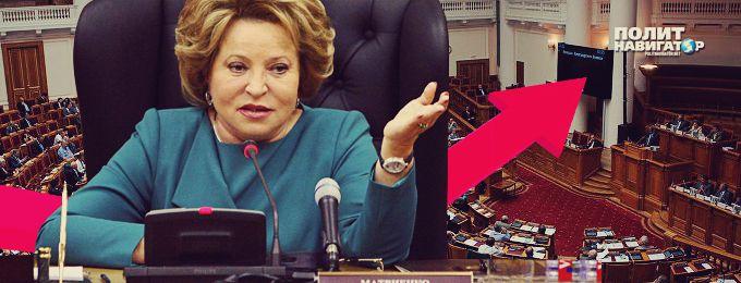Матвиенко сенатору: «Вы заблуждаетесь!»