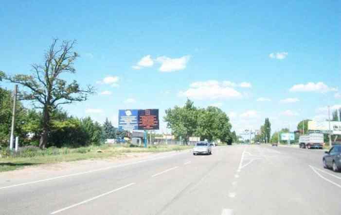 На границе с Крымом установили нацистские билборды