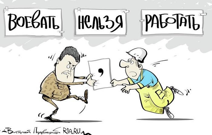 На украинском ТВ продолжается накачка зрителей для штурма Донецка и Луганска
