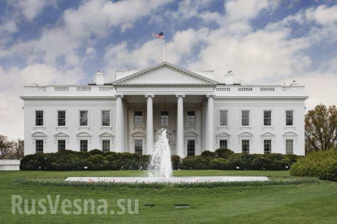 Шантаж: В Белом доме рассказали, при каком условии вернут российскую дипсобственность