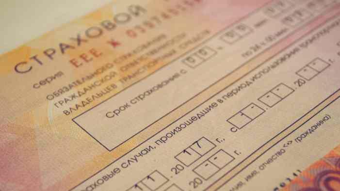 Появились новые штрафы для российских автостраховщиков