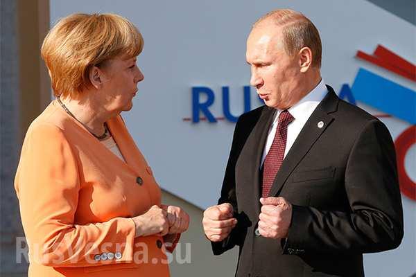 Посчитаем до двадцати: почему Украину в Гамбурге обсудят без Порошенко (ФОТО)