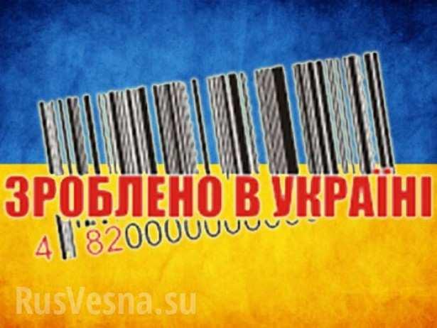 НаУкраине отменили государственное регулирование ценнапродукты