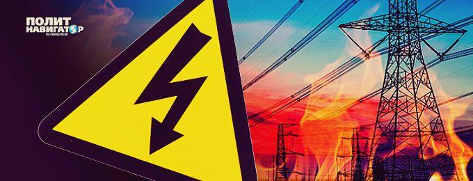Плевать на ЕС: Украина усилила энергетическую блокаду Донбасса