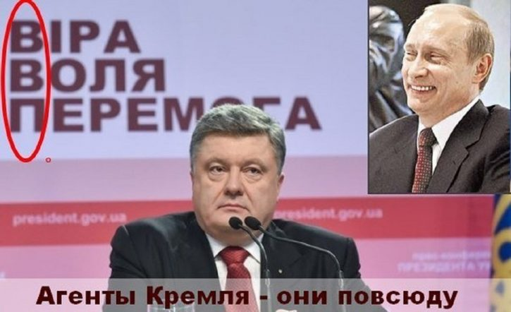 Мегазрада: Окружение Порошенко вкладывает миллионы в бизнес в российском Крыму
