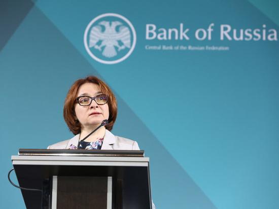 ЦБ зачистит банковский сектор: Набиуллина всерьез настроилась победить инфляцию