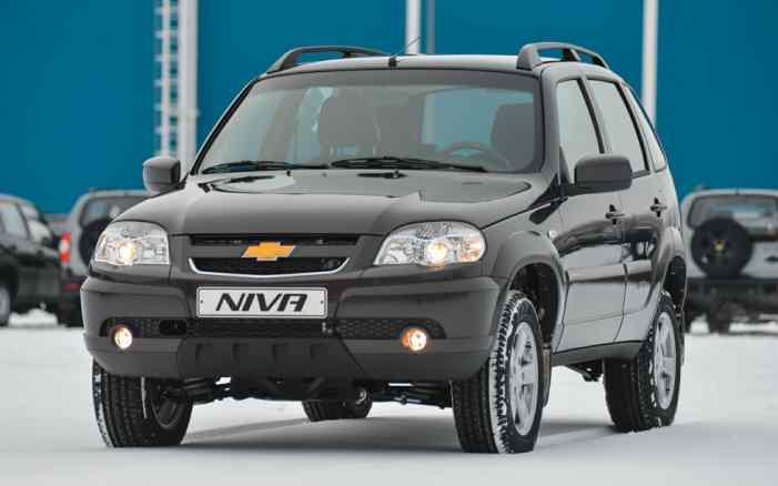GM-Avtovaz отзывает в РФ более 2 700 Chevrolet Niva