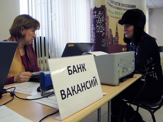 В России появился новый дефицит: что мешает росту экономики страны