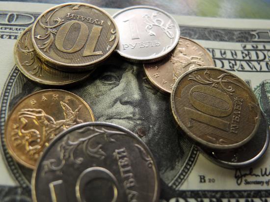 Доллар неожиданно упал ниже 60 рублей
