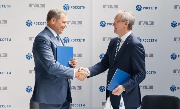 Группа ГАЗ и Россети будут развивать инфраструктуру для электротранспорта в РФ