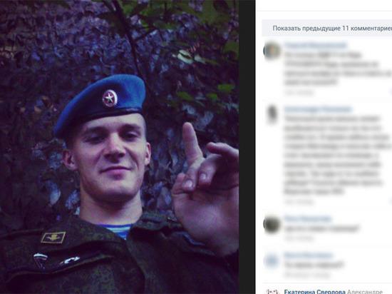 Опубликована видеозапись смертельного избиения блогера в московском парке Горького