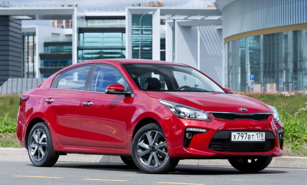 Новый Kia Rio в РФ можно купить в лизинг