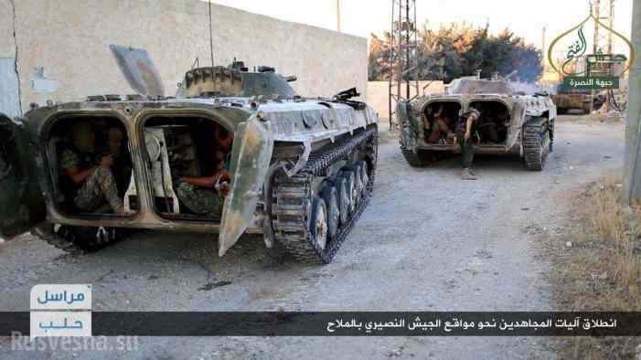 «Аль-Каида» готова открыть «2-й фронт» в Хаме и облегчить положение ИГИЛ