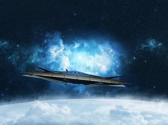 Уфологи: космические агентства скрывают правду о 70-метровом корабле инопланетян
