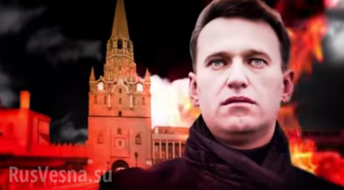 О смертнике Навальном: кто и когда подбросит Кремлю труп «оппозиционера»