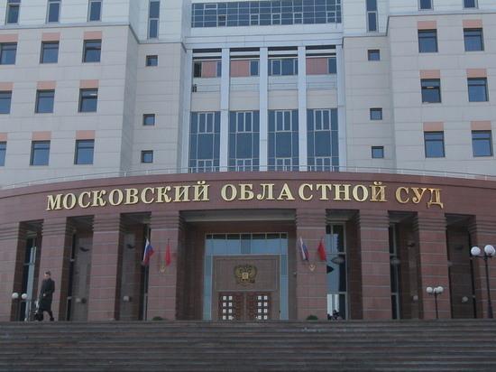 После перестрелки с «бандой ГТА» в Мособлсуде начались первые отставки