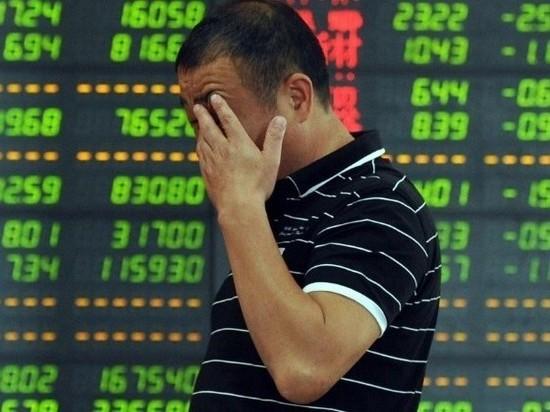Китай сеет панику на рынке криптовалют: курс биткоина обвалился