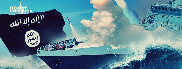 Новейший корабль Черноморского флота нанес удар по террористам ИГИЛ