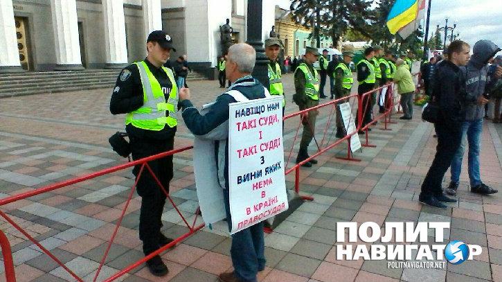 Савченко пообещала: Верховная Рада будет гореть лучше, чем Майдан