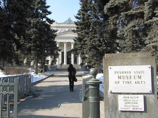 В Москве эвакуировали ГМИИ имени Пушкина и