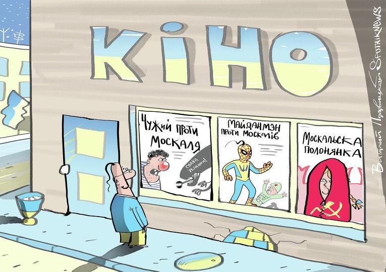 Украина обяжет российских артистов получать разрешение СБУ на гастроли в Крыму