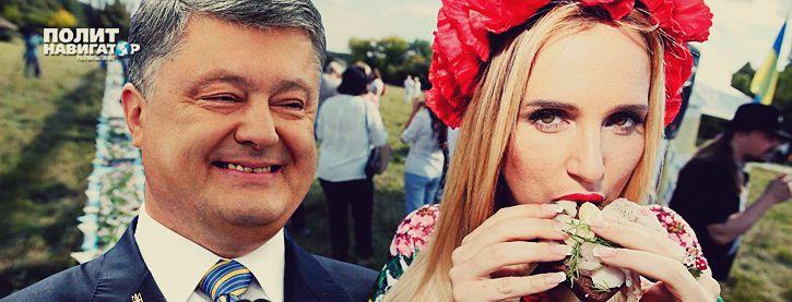 Наплевав на протесты венгров и румын, Порошенко подписал скандальный закон об образовании